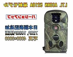 Best Trail Camera Waterproof Time Difference Shooting Invisi