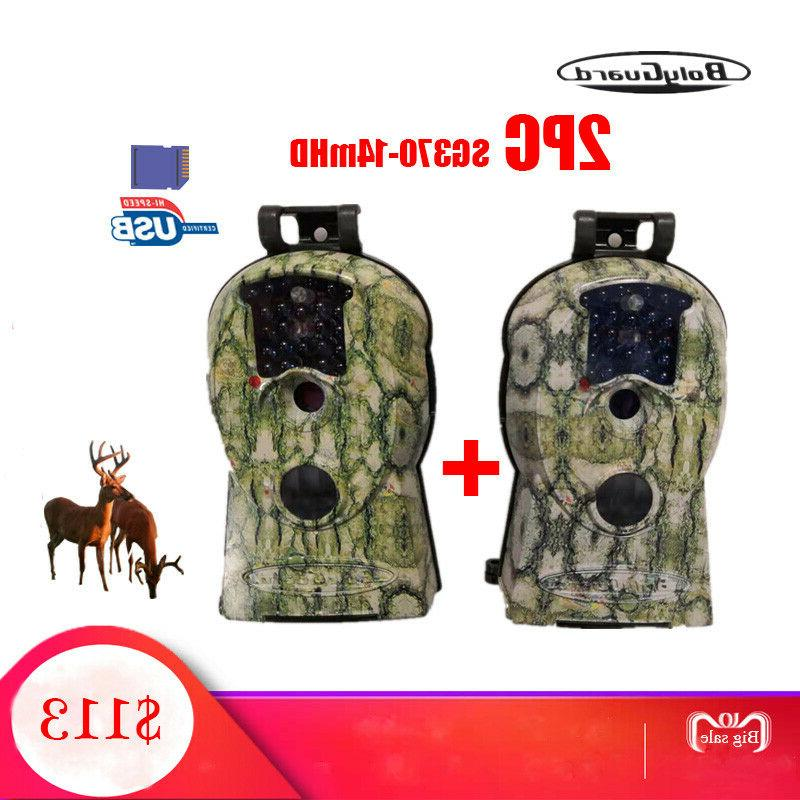 boly sg370 14mp 2 pack hunting trail